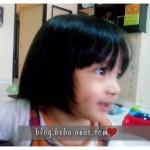 Rambut baru Alif..